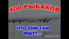 Вот это зрелище!!! 400 рыбаков против десятка окуней  Городские соревнования по рыбалке г  Братск 03