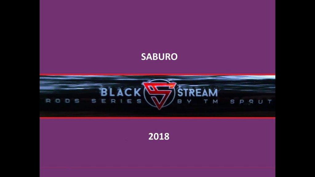 Спиннинги SABURO  Black Stream Rods Series.