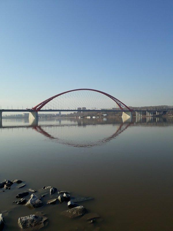 Бугринский мост.