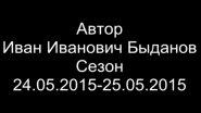 24.05.2015-25.05.2015
