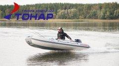 Надувные лодки ПВХ ТОНАР - официальное видео