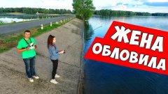 Жена обловила! Рыбалка в черте города: ультралайт, стритфишинг