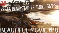 Beautiful Movie №8 Xesta BlackStar TZ Tuned S69-S