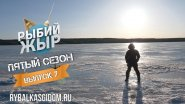 Рыбалка в Карелии 2018. Ловля налима на