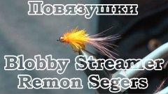 Повязушки. Blobby Streamer