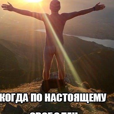 ВикторК