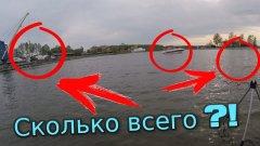 Бердский залив-Feeder,фидер:Рыбалка в черте города!КАК поймать РЫБУ в сложных условиях?!+ОБУЧЕНИЕ!!![SLMagnat]