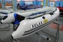Лодка ПВХ Solar-270