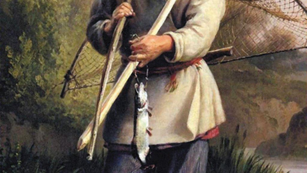Из истории рыболовства на Руси