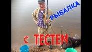 Рыбалка с Тестем. Два ведра карася за утро. Одни на берегу