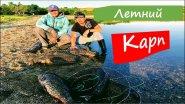 Часть 1. Улетная рыбалка на выходных. Около 100 кг карпа - гром, молния  и много карпа