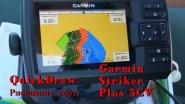 Рисование карт с помощью функции QuickDraw. Эхолот Garmi Striker Plus 5CV