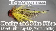 Повязушки. Musky and Pike Flies