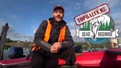 Конкурс для подписчиков видеоблога FishingSib. Спиннинг в подарок!