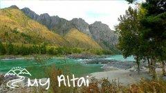 Горный Алтай, река Катунь, Еландинский порог