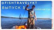 Рыбалка в Якутия - Щука на спиннинг и сам процесс жизни на реке)