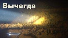 Подводная охота на реке Вычегда 2018. Сентябрь.