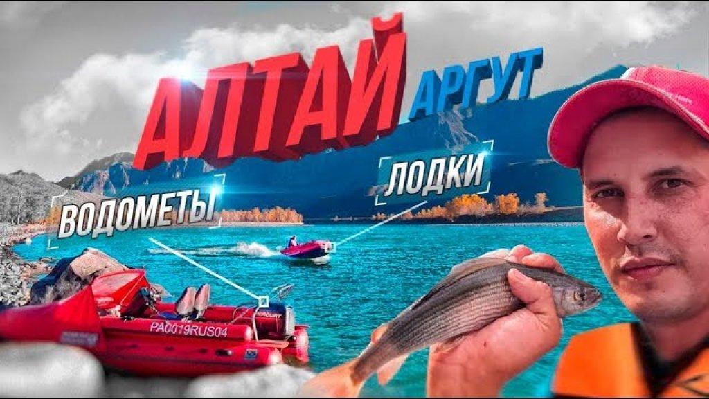 Мощь реки аргут   jet-поход    extreme    осень на алтае   лодки и рыбалка