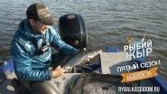 Рыбалка на Оке. Осень 2018. Рыбий жЫр 5 сезон выпуск 19