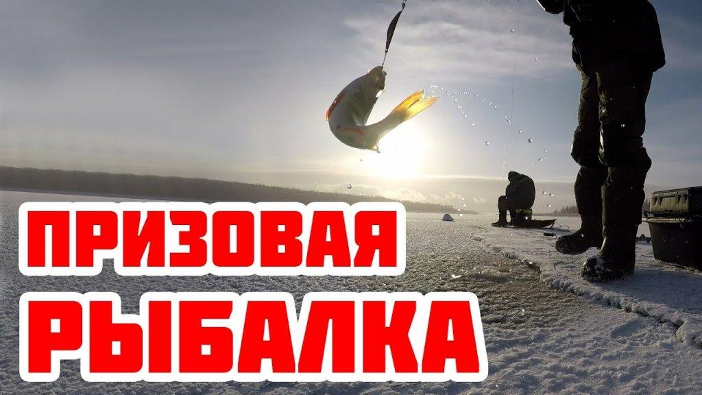 Рыбалка на границе льдов