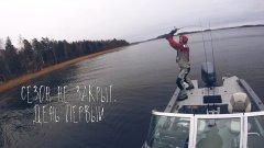 Рыбалка осенью | Щука ловится только на воблеры | День первый