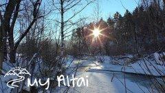 Зимняя речка в Горном Алтае