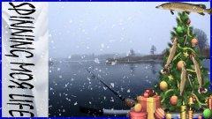 Рыбалка перед новым 2019 годом | Ловля щуки на спиннинг зимой. Пушкарево 2