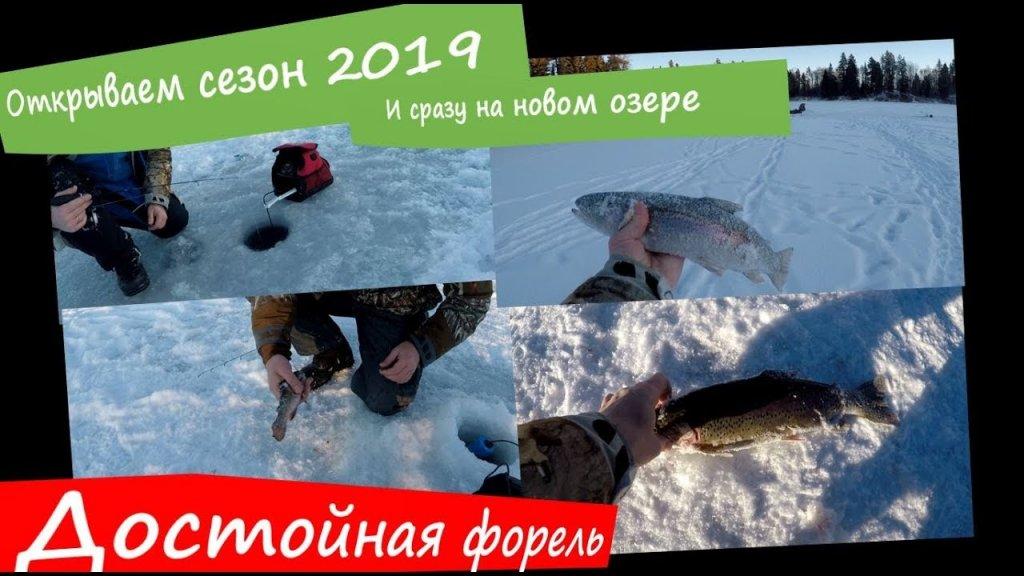 Первая рыбалка на льду 2018-2019. Новый водоем, поиск рыбы и спасение утонувшего бура.