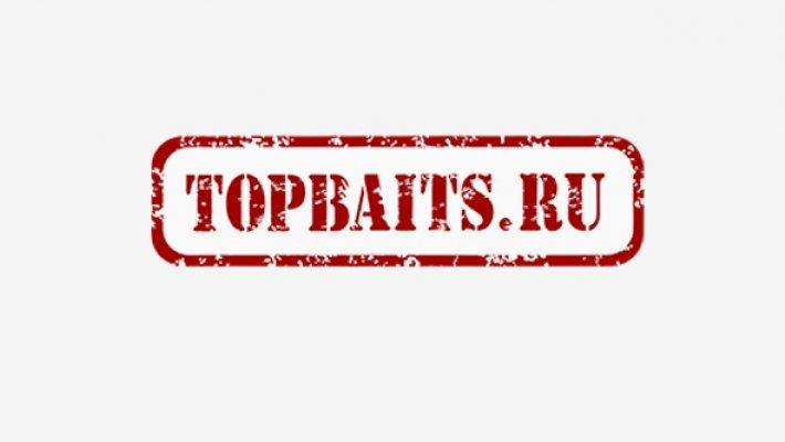 «Дело Водяное»: TOPBAITS.RU - интернет-магазин который так долго ждали!