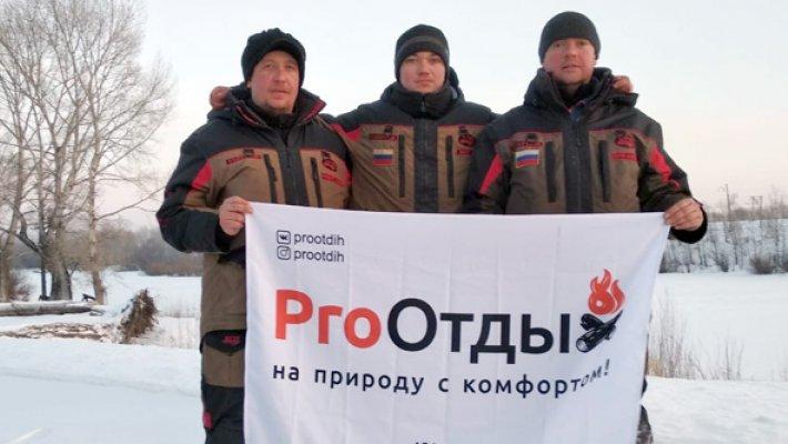 Команда Fishingsib взяла золото на «Алтайской зимовке-2018»