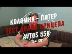 Санкт Петербург - Москва - Коломна, 1840 км с прицепом зимой