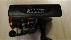 Allux Carbon EVO Area - ультралайтовая катушка