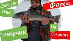 Наконец-то нашли хорошую рыбу. Поиски, новый опыт, но вопросы остались...