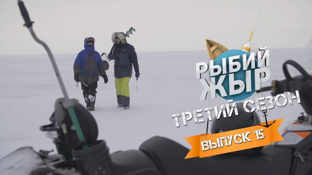Зимняя рыбалка 2017 на Рыбинском водохранилище