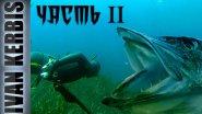 «Тувинское сафари на щуку». Подводная охота в Туве.