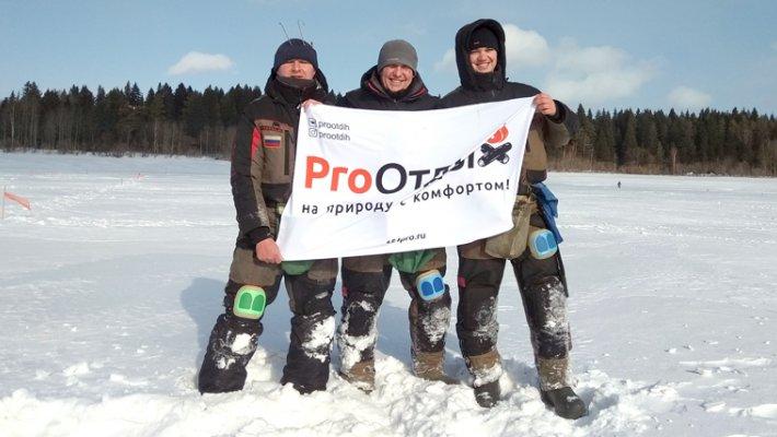 Команда FishingSib приняла участие в Кубке Кемеровской области по ловле рыбы на мормышку