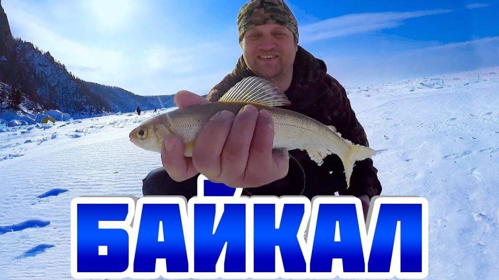 Байкальский экспромт на хариуса
