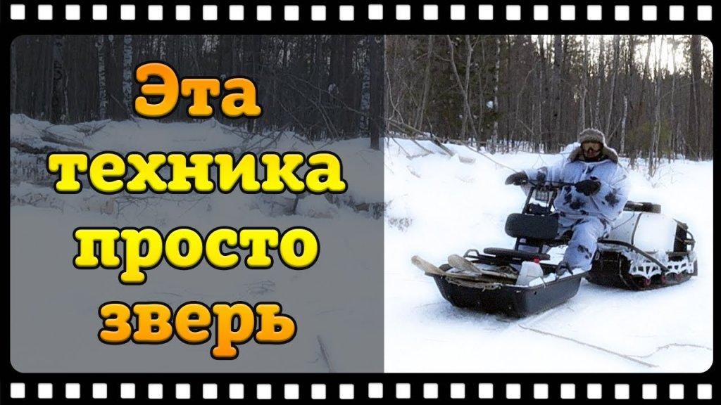 Мотобуксировщик Толкач и его бешеная проходимость в снегу.