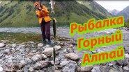Расскажу про рыбное место на озере Тальмень. Рыбалка в Горном Алтае