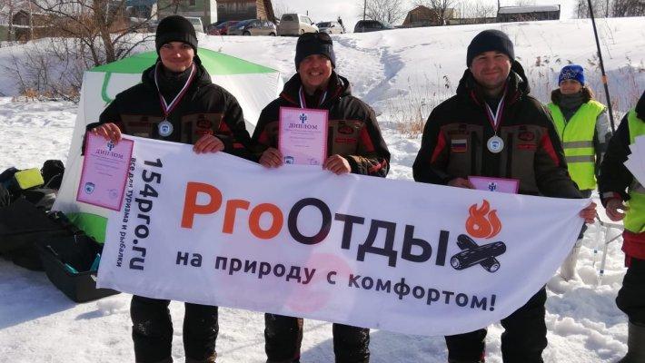 На чемпионате НСО команда FishingSib по ловле на мормышку заняла второе место