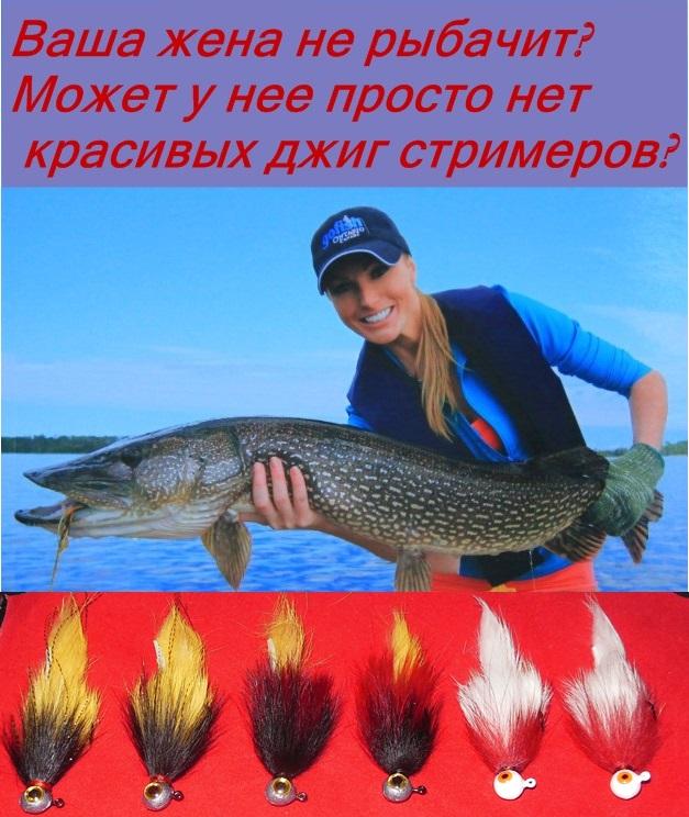 Рыбачкам посвящается.