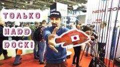 Как выбрать японский спиннинг под джиг и твичинг: Андрей Старков | Охота и рыболовство на Руси