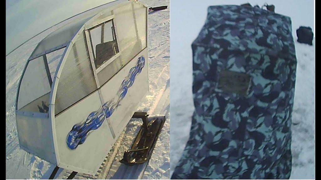 Сани палатка или сани с кабиной? Что удобней?