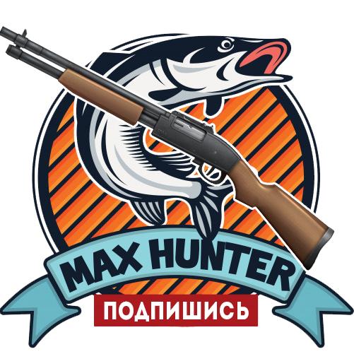 MAX_HINTER