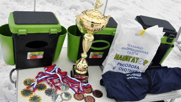 """Кубок газеты """"Навигатор Рыболова и Охотника-2019"""""""