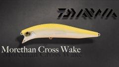 Daiwa Morethan CrossWake подповерхностный воблер на щуку