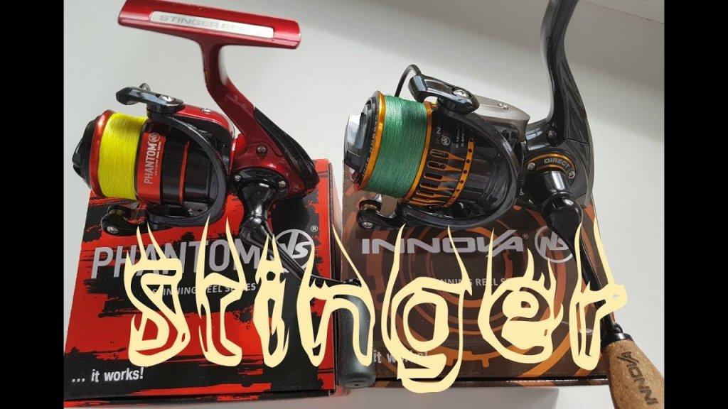 Новые и проверенные спиннинговые катушки Stinger