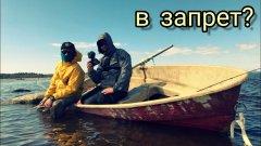 Открытие рыболовного сезона 2019. Щука весной. Финский залив