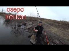 Тестируем спиннинг шимано катана сх на рыбалке за сибирским язем