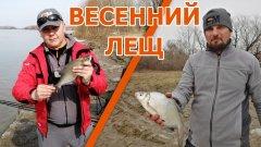 Раздача на Иртыше. рыбалка на фидер